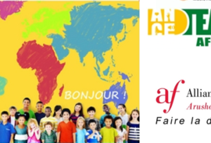 ***HOLIDAY ART CAMPS: FRENCH, DANCE, CRAFTS – REGISTER NOW***