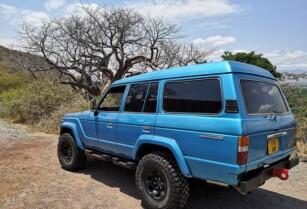 Toyota Landcruiser HJ61 for sale