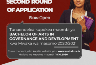 Receiving Application for Bachelor of Arts in Governance and Development