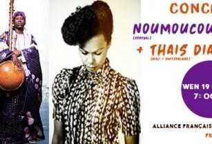***CONCERT NOUMOUCOUNDA & THAIS DIARRA @ ALLIANCE FRANCAISE ARUSHA 19TH FEB