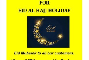 MEAT KING SHOP WILL BE CLOSED FRIDAY 31ST FOR EID AL HAJJ – EID MUBARAK