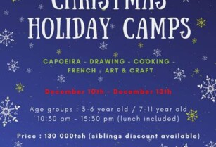*** Christmas Holiday Camps – 6 days to go ***